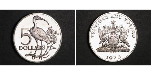 5 Dólar Trinidad y Tobago Plata