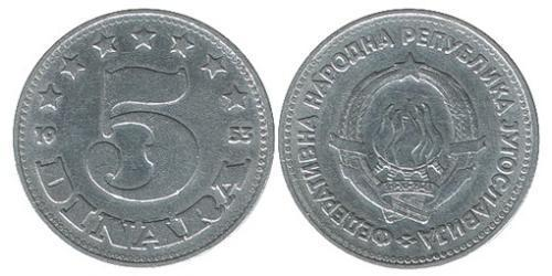 5 Dinar Socialist Federal Republic of Yugoslavia (1943 -1992) Aluminium
