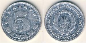 5 Dinar Yugoslavia Aluminium