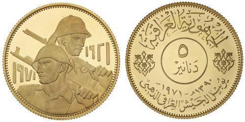 5 Dinar Iraq Gold