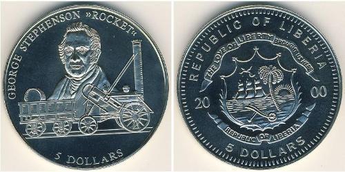 5 Dollar Liberia Copper/Nickel