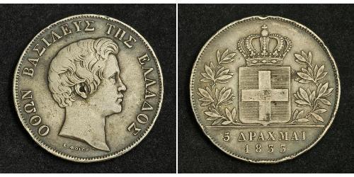 5 Drachma Royaume de Grèce (1832-1924) Argent Othon Ier (roi de Grèce) (1815 - 1867)