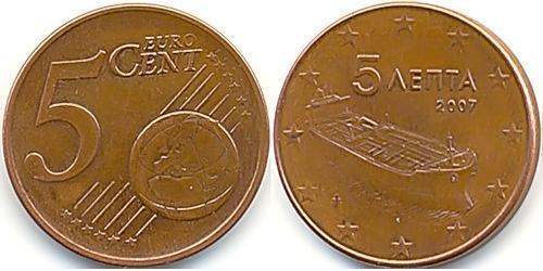 5 Eurocent Hellenic Republic (1974 - ) Steel/Copper