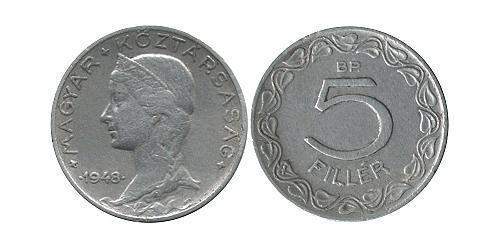 5 Filler Hungary (1989 - ) Aluminium