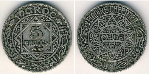 5 Franc 摩洛哥 銀/铝