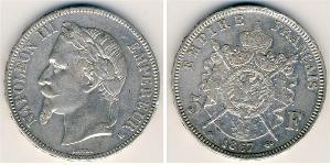 5 Franc Second French Empire (1852-1870)  Napoleon III (1808-1873)