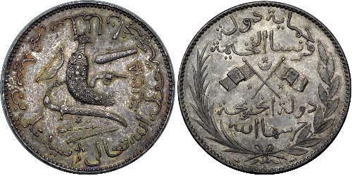 5 Franc Comoros Silver Said Ali bin Said Omar of Grande Comore (?- 1916)