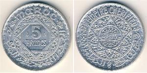 5 Franc Morocco Silver/Aluminium