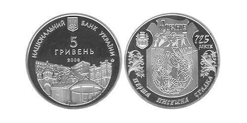 5 Hryvnia Ukraine (1991 - ) Silver/Nickel
