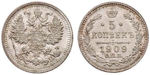 5 Kopeck 俄罗斯帝国 (1721 - 1917) 銀 尼古拉二世 (俄罗斯) (1868-1918)