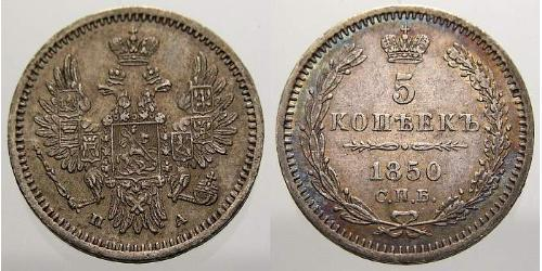 5 Kopeck 俄罗斯帝国 (1721 - 1917) 銀 亚历山大二世 (俄国) (1818-1881) / Nicholas I of Russia (1796-1855)
