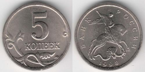 5 Kopeck Russian Federation (1991 - )