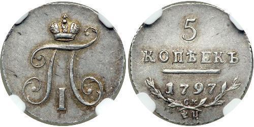 5 Kopek Imperio ruso (1720-1917)  Pablo I de Rusia(1754-1801)