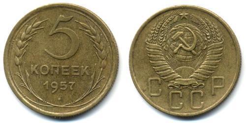 5 Kopek Unión Soviética (1922 - 1991)