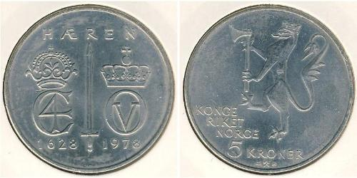 5 Krone Norway  