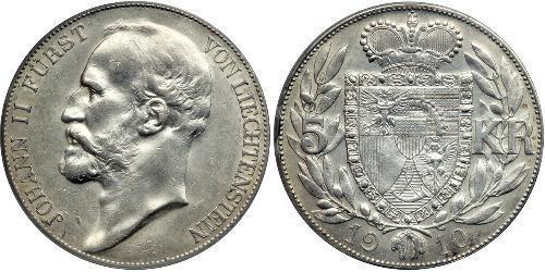 5 Krone Liechtenstein Silver Johann II, Prince of Liechtenstein (1840-1929)