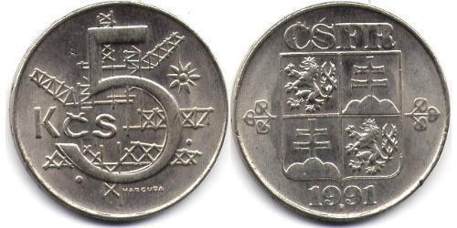 5 Krone Czechoslovakia (1918-1992)