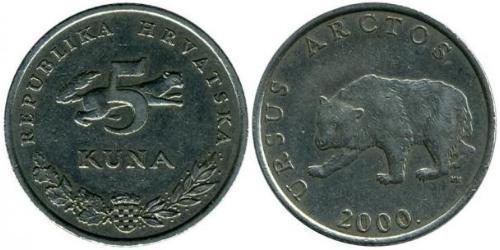 5 Kuna Croatia Copper/Nickel