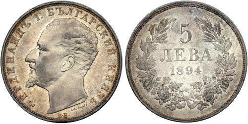 5 Lev 保加利亚 銀