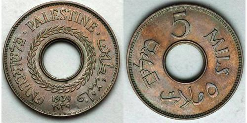5 Mill Palestine Cuivre/Nickel