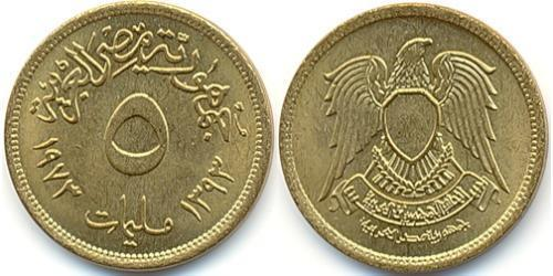 5 Millieme Arab Republic of Egypt  (1953 - ) Brass