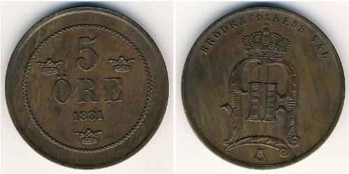 5 Ore 瑞典 銅