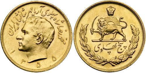 5 Pahlavi Іран Золото Мохаммед Реза Пахлаві (1919-1980)