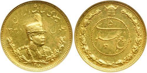 5 Pahlevi Iran Gold Reza Khan Pahlevi (1878 - 1944)