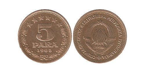 5 Para Socialist Federal Republic of Yugoslavia (1943 -1992) Copper/Zinc