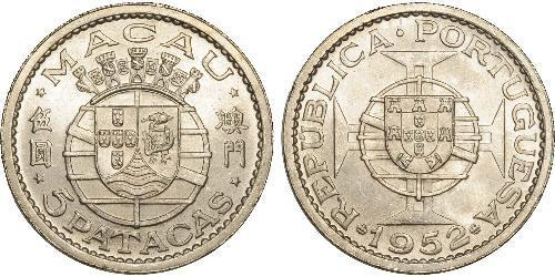 5 Pataca Macao (1862 - 1999) / Portugal Argent