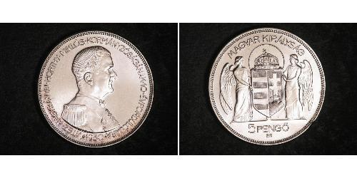 5 Pengo 匈牙利王国 (1920 - 1946) 銀 霍爾蒂·米克洛什