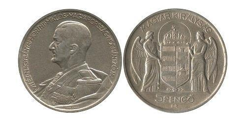 5 Pengo Kingdom of Hungary (1920 - 1946) Argento Miklós Horthy
