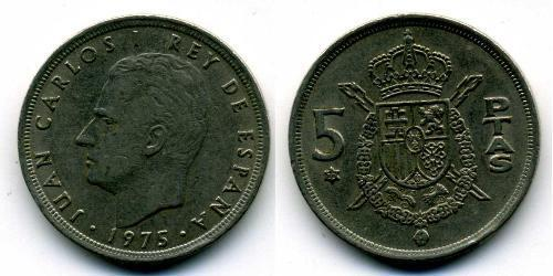 5 Peseta Francoist Spain (1936 - 1975) Copper/Nickel Juan Carlos I of Spain (1938 - )