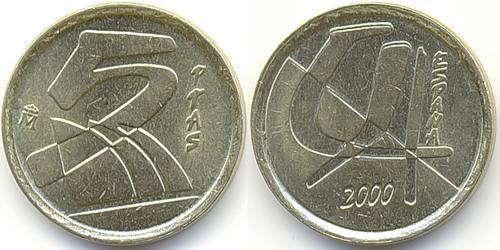 5 Peseta Kingdom of Spain (1976 - ) Copper/Nickel