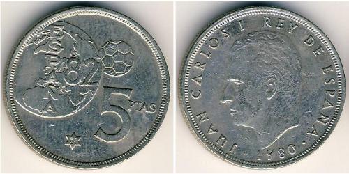 5 Peseta Royaume d'Espagne (1976 - ) Cuivre/Nickel Juan Carlos I (1938 - )