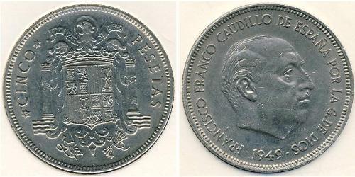 5 Peseta Francoist Spain (1936 - 1975) Nickel Francisco Franco (1892 – 1975)