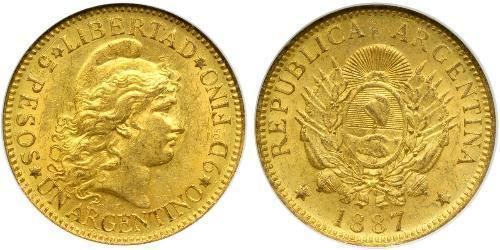 5 Peso 阿根廷 金
