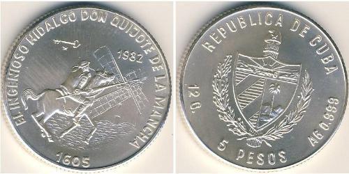 5 Peso Cuba Argento