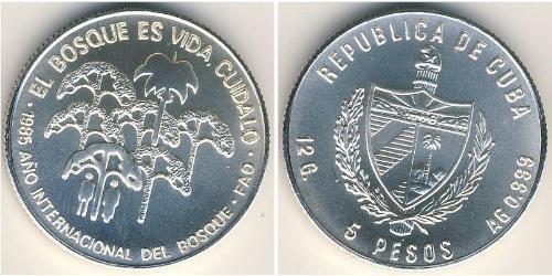 5 Peso Cuba Silver