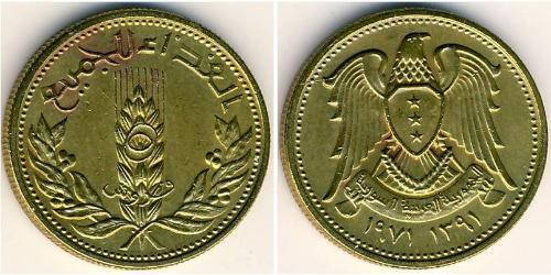 5 Piastre Syria Bronze/Aluminium