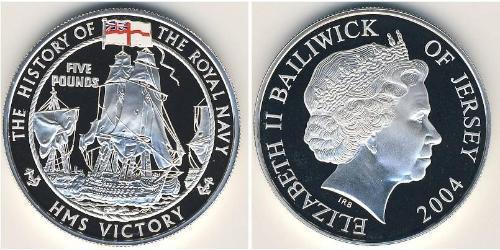 5 Pound Jersey 銀