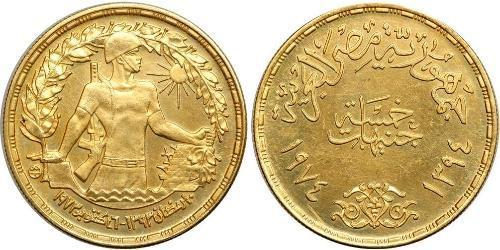 5 Pound Arab Republic of Egypt  (1953 - ) Gold
