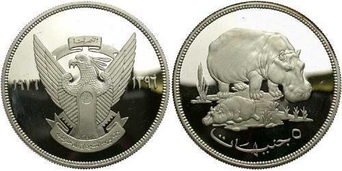 5 Pound Sudan Silver