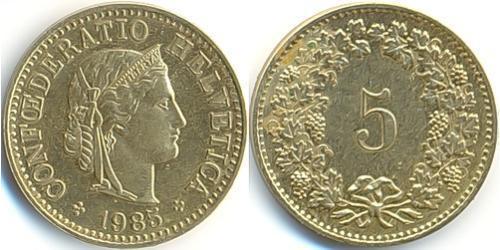 5 Rappen / 5 Centime Suisse Cuivre/Nickel