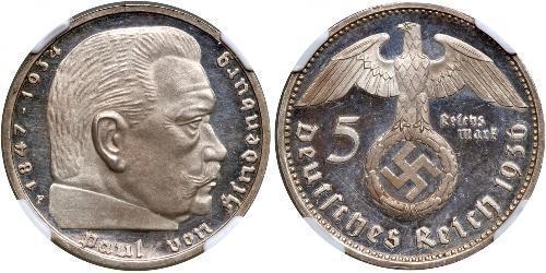 5 Reichsmark Alemania nazi (1933-1945) Plata Paul von Hindenburg