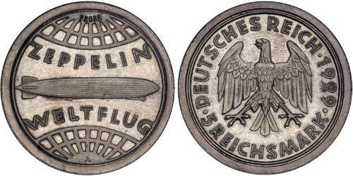 5 Reichsmark German Empire (1871-1918) Silver