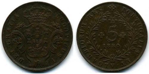 5 Reis Azores / Kingdom of Portugal (1139-1910) Copper