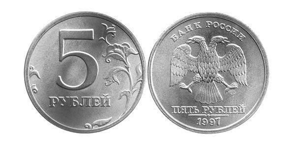 Технические характеристики: диаметр монеты - 27,0 мм