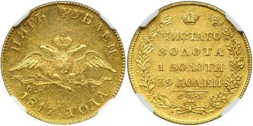 5 Ruble 俄罗斯帝国 (1721 - 1917) 金 亚历山大一世 (俄国)  (1777-1825)