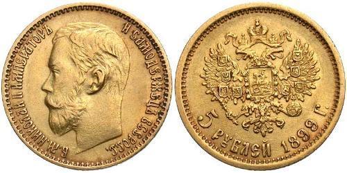 5 Rublo Impero russo (1720-1917) Oro Nicola II (1868-1918)